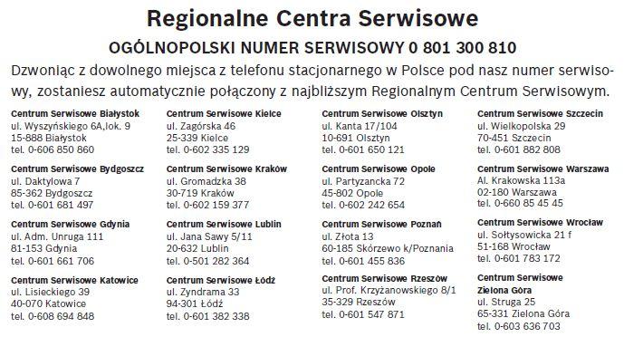UPS do pieca gazowego JUNKERS ZSE 24-3 MFK