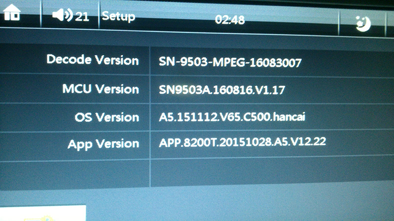 Chinese 2 din firmware update