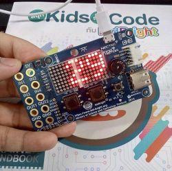 KidBright32 - edukacyjna płytka rozwojowa z ESP32, odpowiednik Micro:Bit