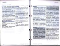 Passat b5 fl 2002 kombi drzwi przednie prawe