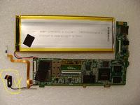 OMNA Q7 - Wymiana baterii