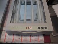 Naświetlarka do PCB