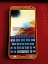 Samsung Galaxy Note 2 - uszkodzony