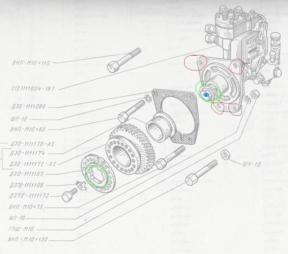 W�adimirec T25a  -  demonta�  pompy wtryskowej