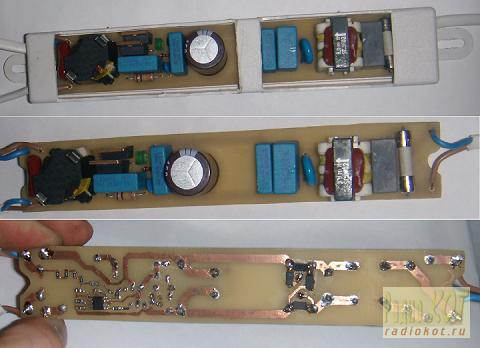 IR2520 - elektroniczny układ zapłonowy do świetlówek