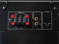 DENON PMA-680R dorobienie wyjścia Sub-out