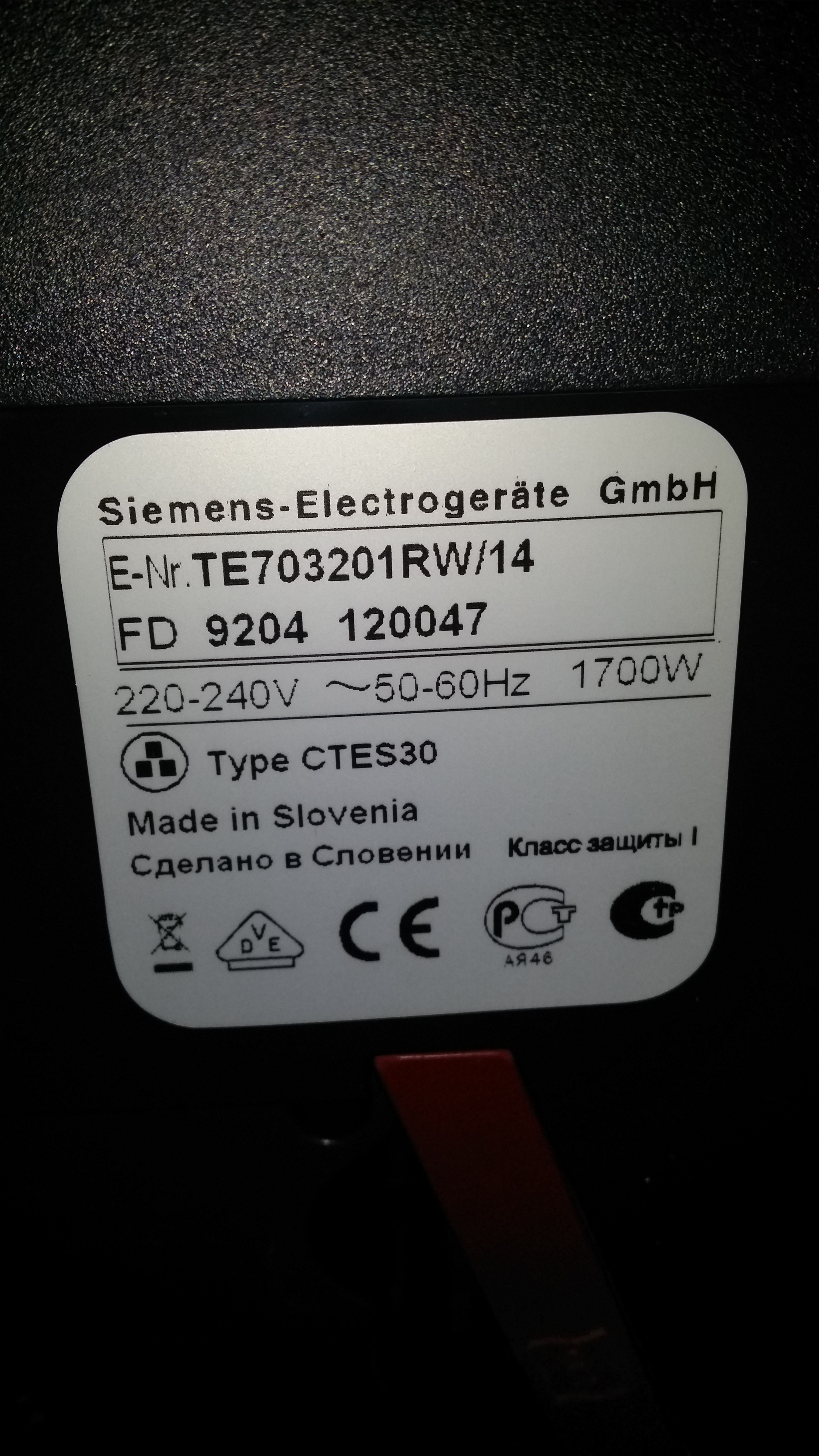 Siemens EQ.7 Plus  TE703201RW/14 Error please contact hotline