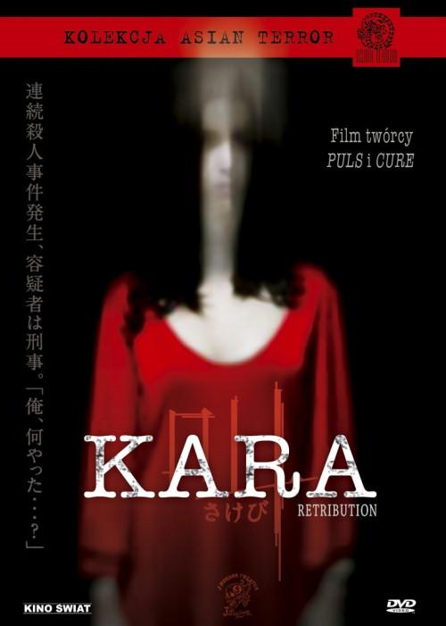 Kara / Sakebi (2006) PL.DVDRip.XViD-M14CHO / Lektor PL