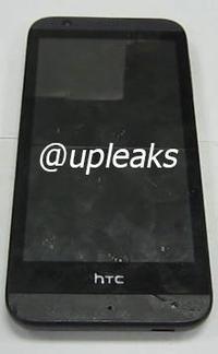 """HTC A11 - smartphone z 4,7"""" ekranem i 64-bitowym procesorem nieoficjalnie"""