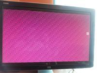 Karta graficzna zwiecha, kolorowy ekran