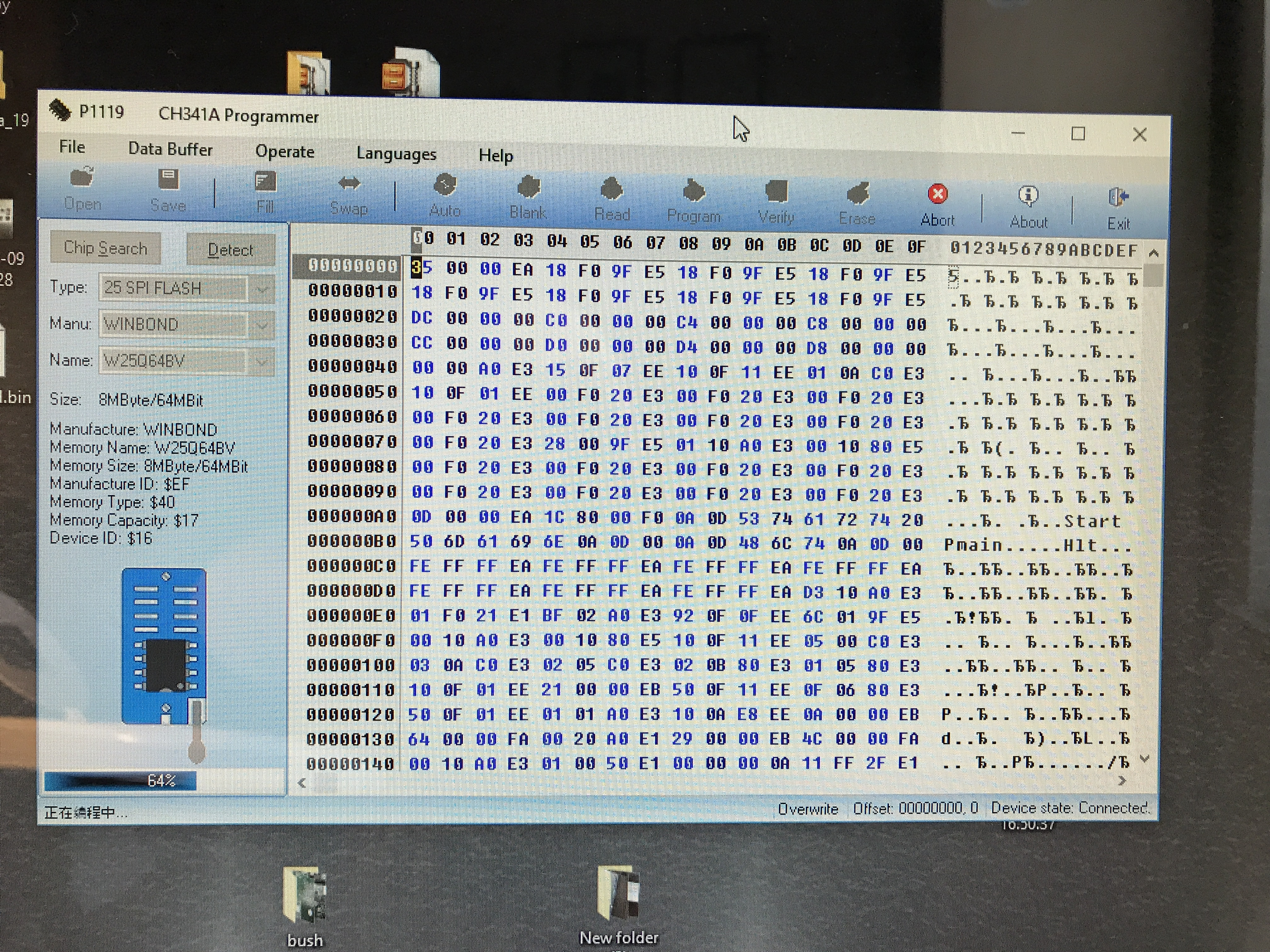 Rozwiązano] - BUSH: LED19134HDDVD flashing 5 times
