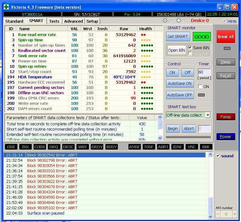 Analiza testu dysku ST380011A - brak sp�jno�ci danych.