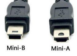Co to za wyjście USB w videorejestratorze OVERMAX CamRoad 4.1