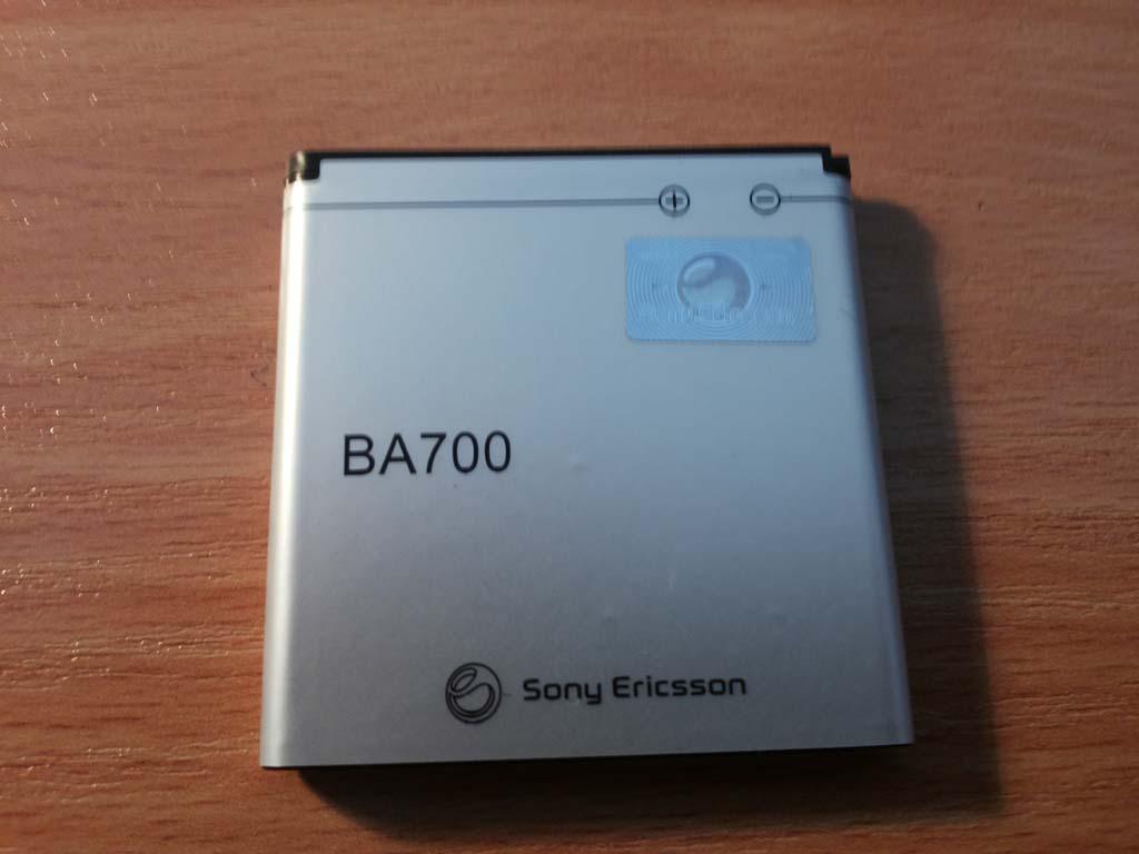 Sony Xperia Miro (T23i) - Po w�o�eniu baterii(wy��czony) telefon przegrzewa si�.