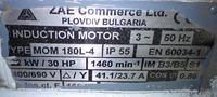 Gilotyna z silnikiem 22kW - dob�r zabezpiecze�