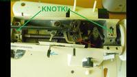 Łucznik Predom 466 - Koło napędowe nie działa, maszyna nie szyje