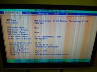 ACER ASPIRE 7520G - Paski na ekranie , brak obrazu