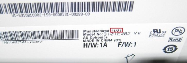 Acer Aspire One 522 - Wymiana matrycy B101EW02 V.0