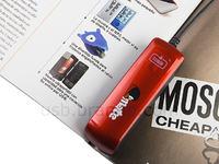 Miniaturowy skaner na USB w ofercie Brando