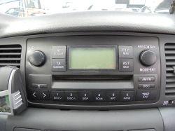 Radio z Corolla E12 jak wyjąć?