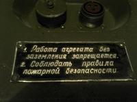Renowacja/naprawa agregatu made in ZSRR