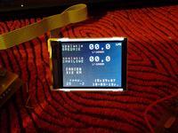 atmega128 wyświetlacz s65 - jak dostosowac program do wyswietlacza s65