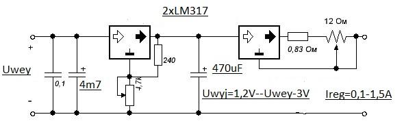 Stabilizator toka i napryazheniya na dvuh lm317 circuit