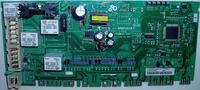 Pralka Indesit WITP 102 brak reakcji mechanicznych