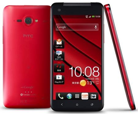 HTC J Butterfly z 5-calowym wy�wietlaczem dotykowym 1080p od KDDI