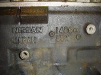 [Kupi�] Silnik Nissan K15 - kompletny