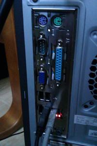 Połaczenie xbox 360 z komputerem.