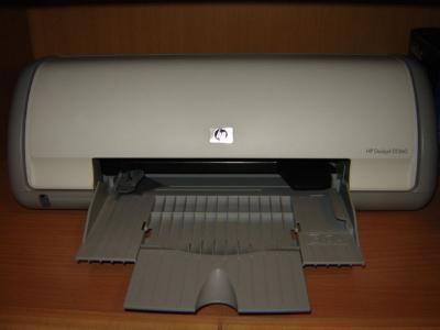 Mala drukarka pod usb, na styl HP D1360