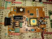 LG Flatron L1530S - Nic tylko ekran powitalny