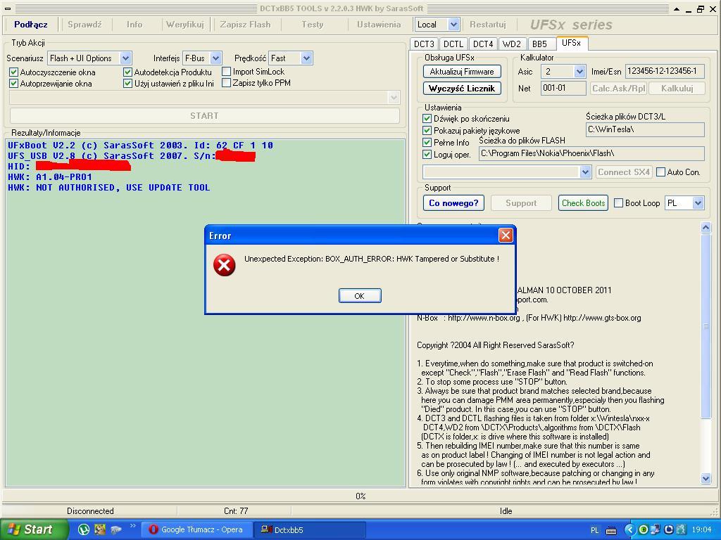 B��d po aktualizacji programu hwk Suite_Minor_v02.20.001
