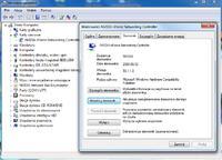 GA-K8NF-9 - Sterowniki pod Windows 7