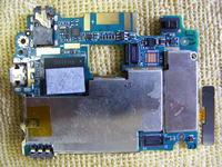 Star B92M - B92M Szybko rozładowuje baterię ( zwarcie między stykami ładowania )