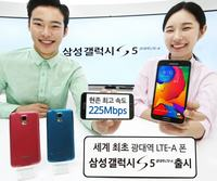 Samsung Galaxy S5 w nowej rewizji z Snapdragon 805, 3GB RAM i LTE-A
