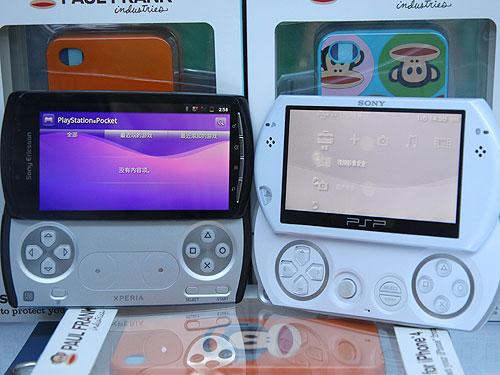 Sony PlayStation Phone potwierdzona specyfikacja + wideo