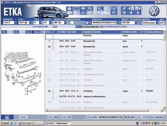 Katalogi cz�ci samochodowych- online.