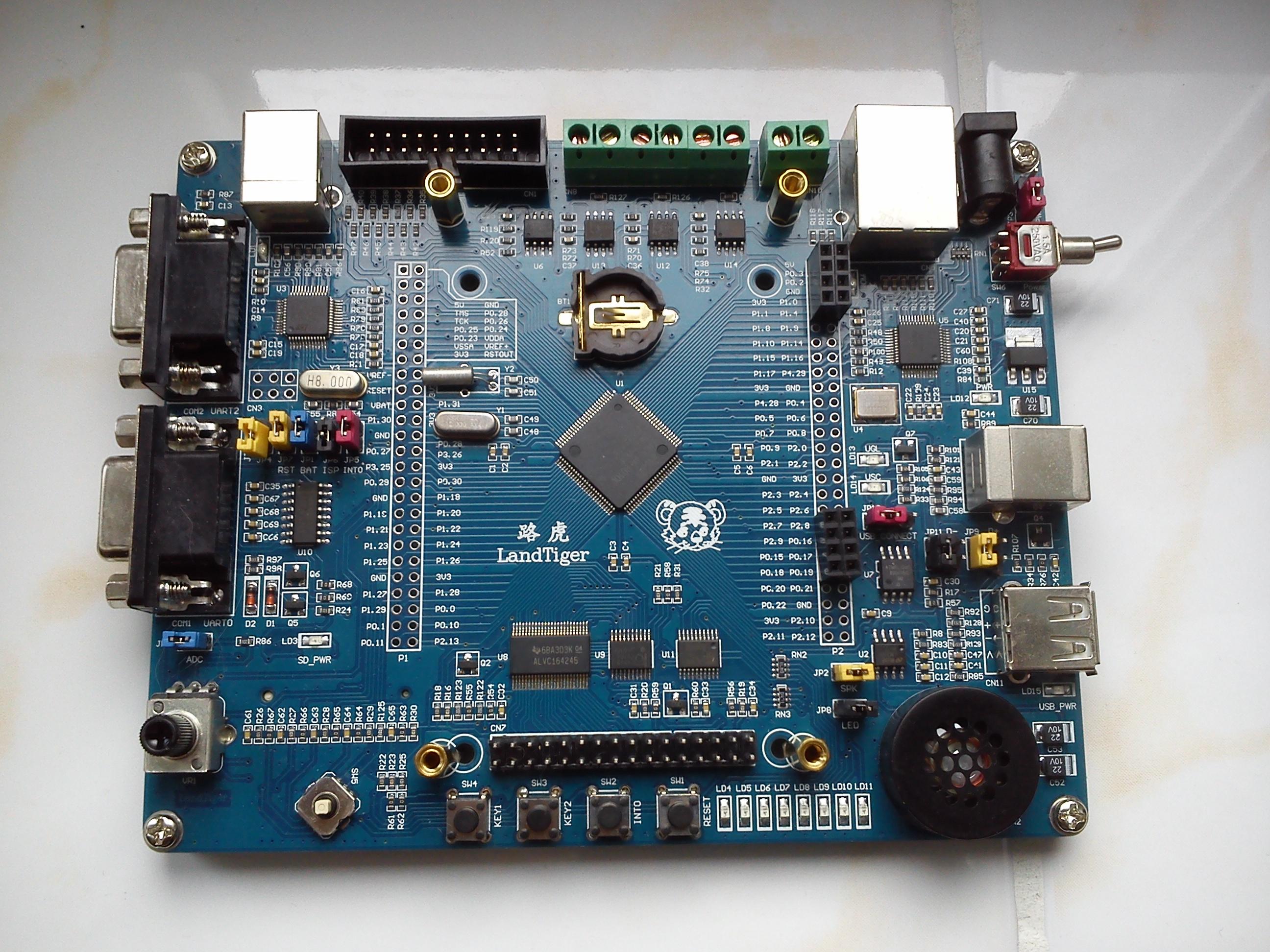 [Sprzedam] Zestaw uruchomieniowy NXP LPC 1768 LandTiger Dev. Board