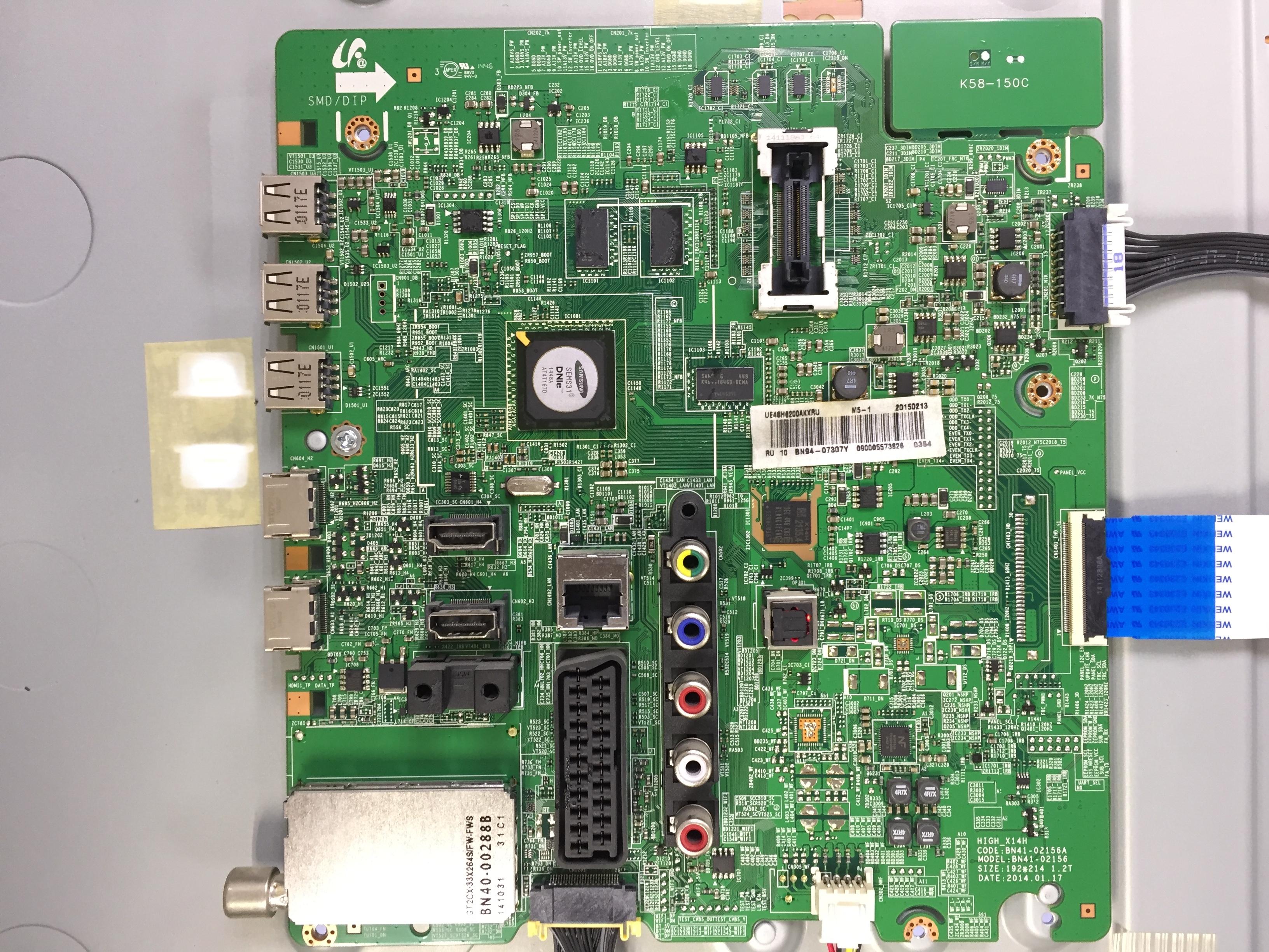 Samsung UE55H6400AW tylko podświetlanie, resetuje się