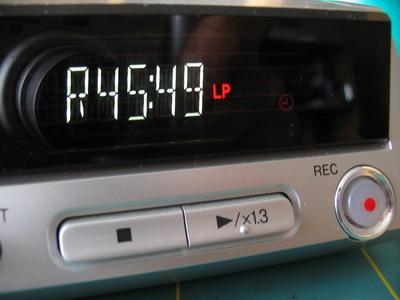 Nagrywarka Panasonic DMR-EH50 - umierający wyświetlacz?