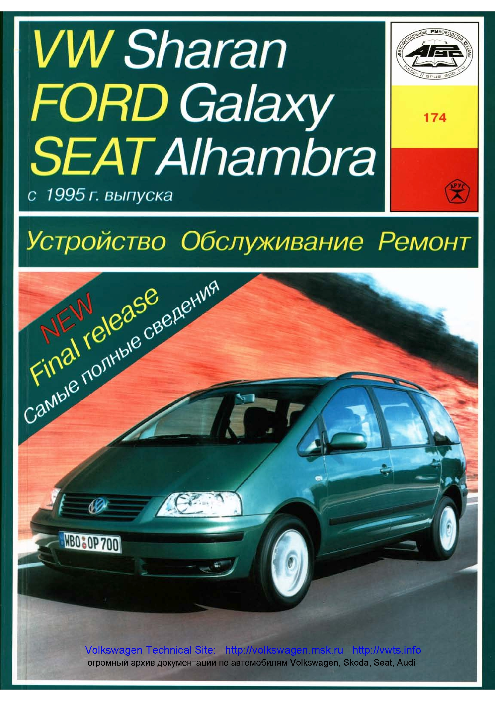 sam naprawiam sharan epub download rh ingo wolf info seat alhambra haynes manual pdf seat alhambra haynes manual pdf