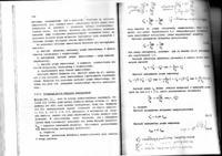Zadanie projektowe z Aparatów Elektrycznych -( obliczanie prądów zwarciowych)