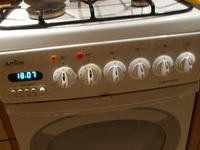 Kuchenka Amica Supernowa - Uszkodzenie termostatu