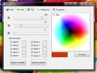 Oddam program w dobre r�ce HID-Light (sterownik RGB)