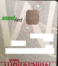 (disable) PAY PASS karta firmy Oberthur, jak to wyłączyć - manual