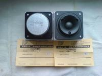 [Sprzedam]Tonsil GDWK 9/120 nowe stan sklepowy