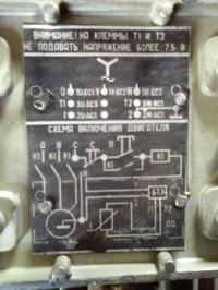 Silnik 3-fazowy jako pr�dnica do agregatu pr�dotw�rczego.
