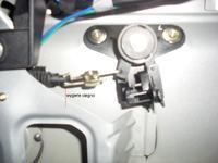Założenie siłownika centralnego zamka do klapy Astra II